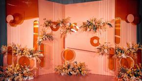 橙色系超艺术感婚礼-含五大金刚