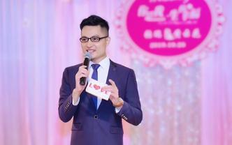 台风大气幽默国粤语主持+婚礼督导+音乐DJ