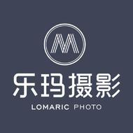 乐玛婚纱摄影(三孝口店)