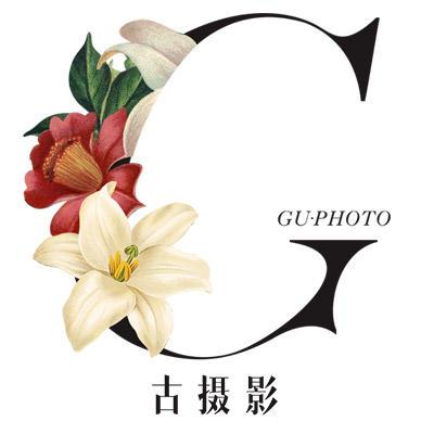古摄影 全球旅拍(大理站)