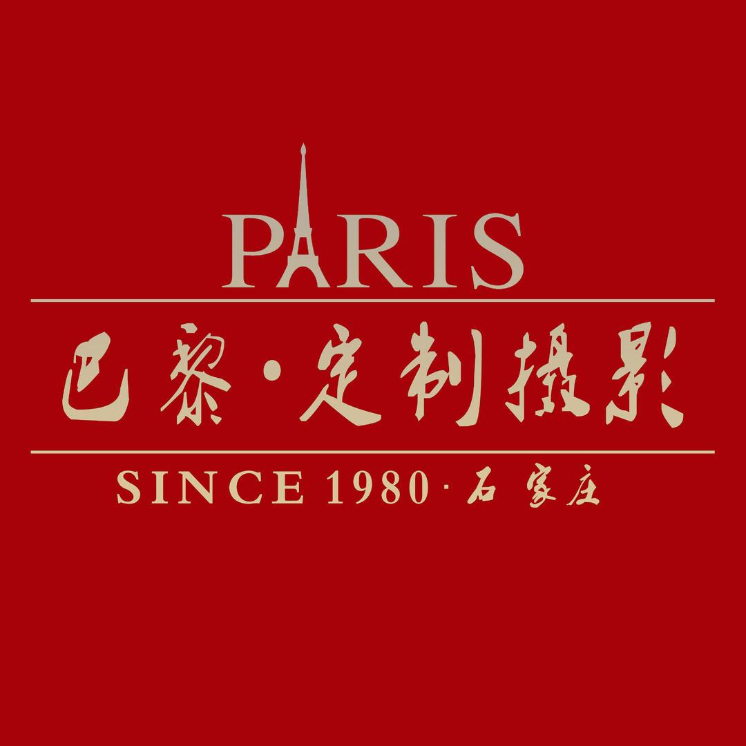 巴黎定制婚纱摄影工作室(万象城旗舰总店)