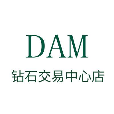 DAM钻石交易中心店