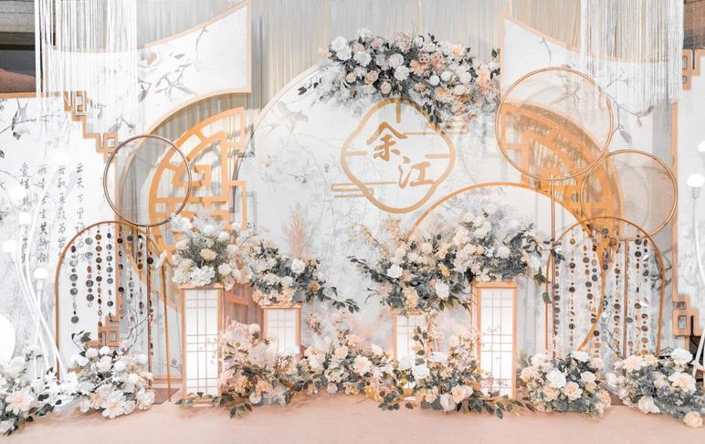 觅遇婚礼丨纯布置留影+舞台丨小型婚礼之选丨