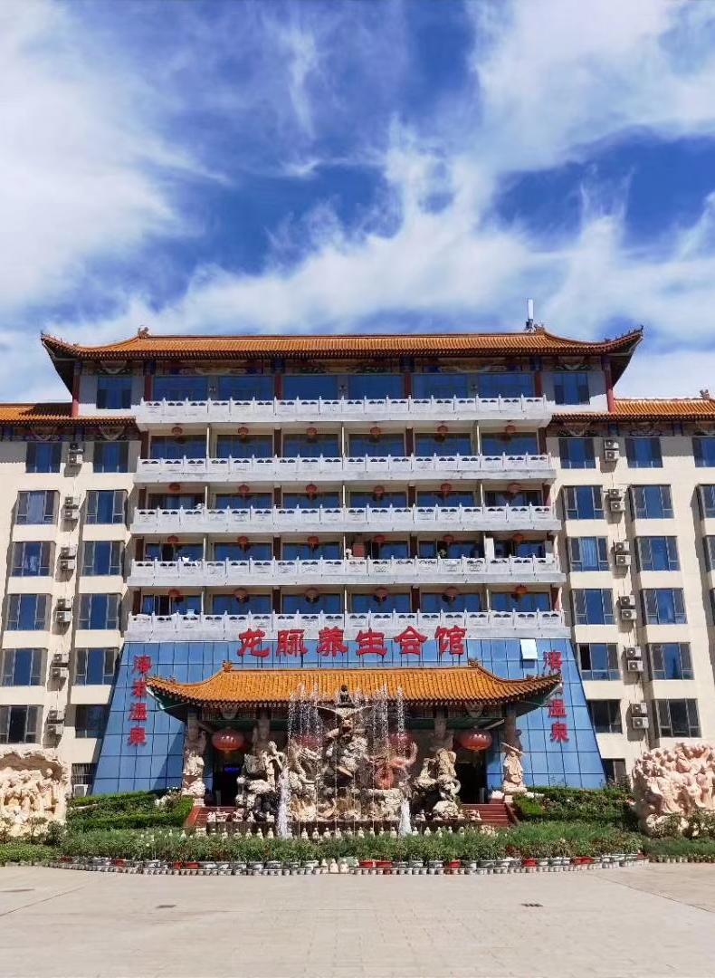龙脉温泉度假村(昌平小汤山)