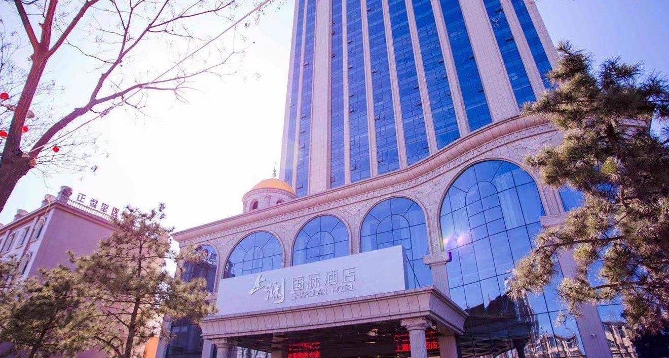 上澜国际酒店