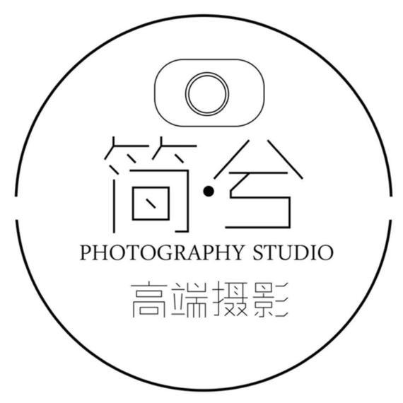 简兮摄影工作室