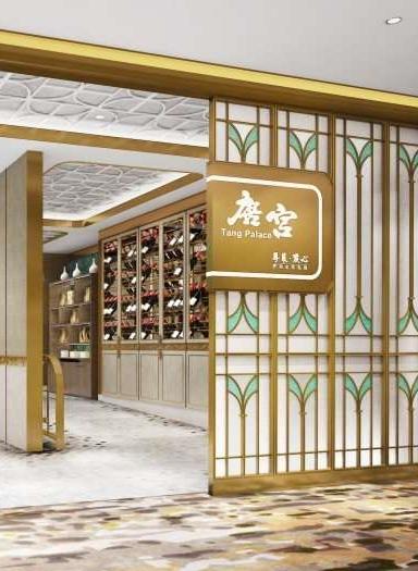 北京唐宫海鲜舫
