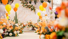 星元素婚礼 橘色小清新 含四大金刚