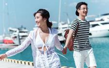 【夏季旅拍惠】6999元三亚、大理、丽江任选