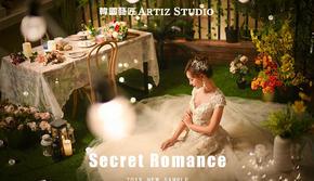 2019全新《Secret Romance》系列