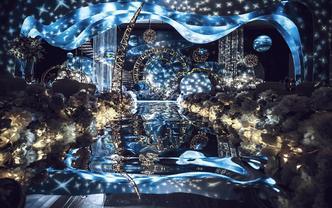 【丽芙】爆款 经典蓝色银河星空爱情主题婚礼