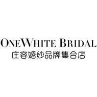 OneWhite Bridal庄容婚纱