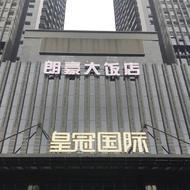 朗豪大饭店(南滨路店)