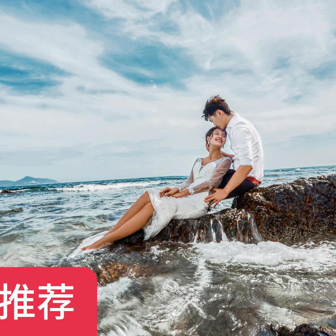 夏日海景婚纱照超值特惠套系