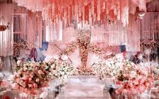 【轻奢套系】 圆你一场粉色婚礼公主梦