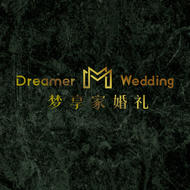 梦享家婚礼