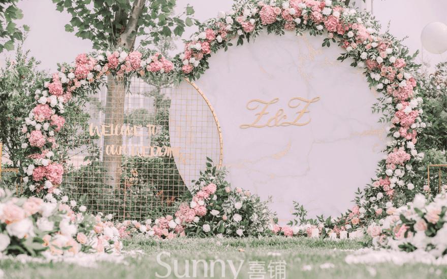 Sunny喜铺高端私人定制户外婚礼-盛夏光年