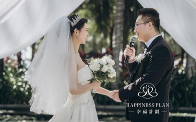 【幸福计划】小清新草坪婚礼