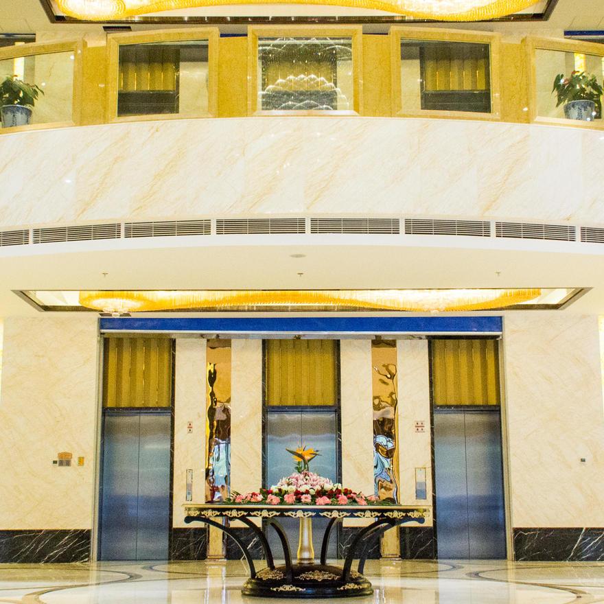 紫京国际大酒店