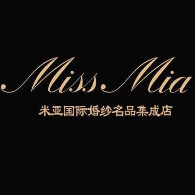 MissMia婚纱礼服高级定制馆