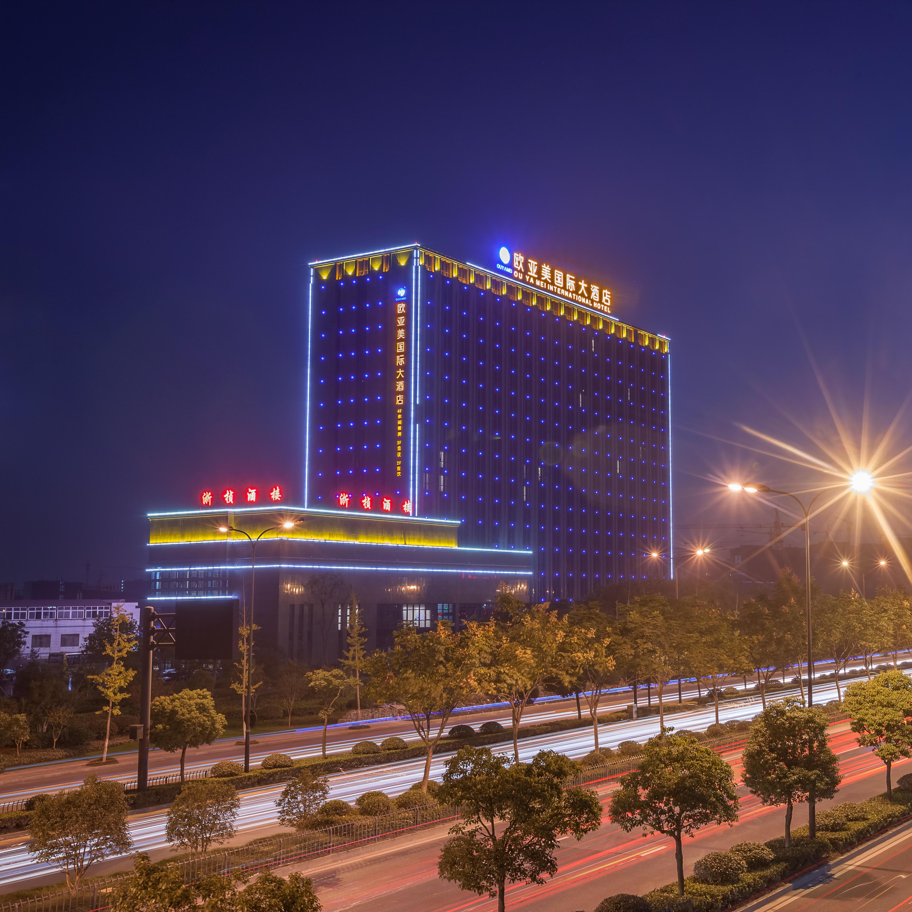 欧亚美国际大酒店