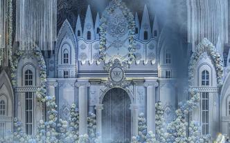 【萧山埃菲尔婚庆】蓝色城堡婚礼