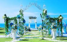 面朝大海,情定三亚——集体婚礼