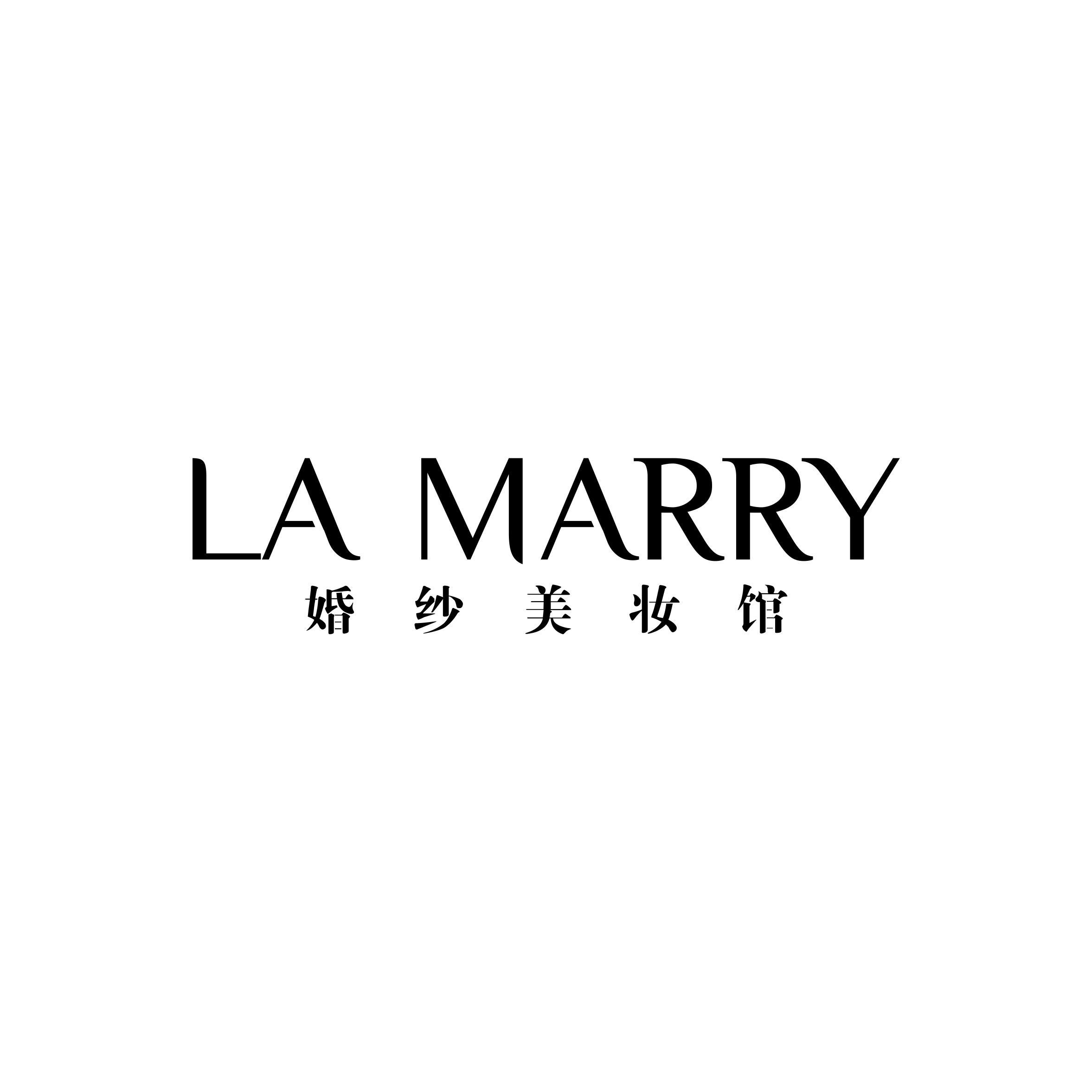LA MARRY婚纱美妆馆