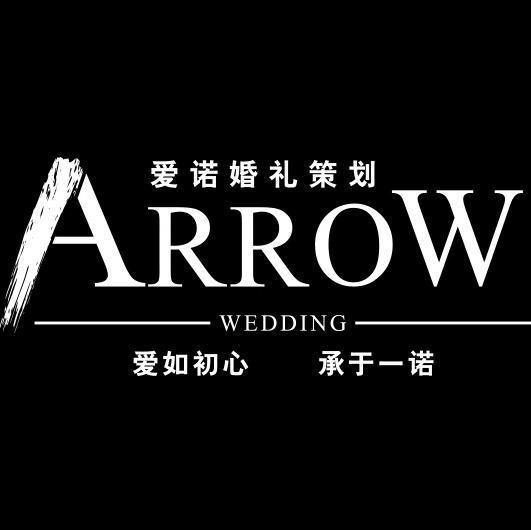 宜昌ARROW爱诺婚礼