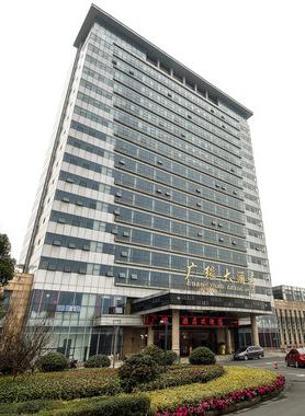 常州广缘大酒店