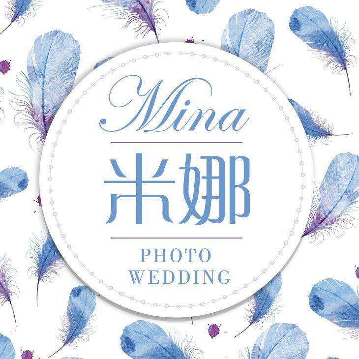 青岛旅拍米娜视觉婚纱摄影(五四广场店)