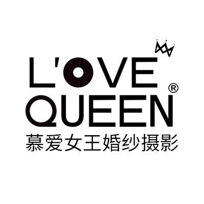 LOVE QUEEN  Studio婚纱摄影