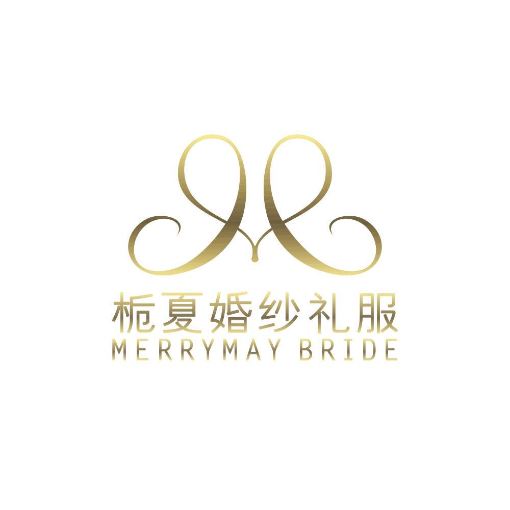 MERRYMAY栀夏婚纱艺术馆