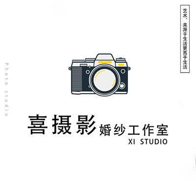 兴义喜摄影婚纱工作室