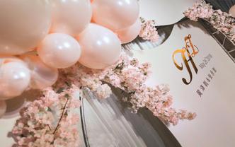 [粉色的气球世界] / 含四大