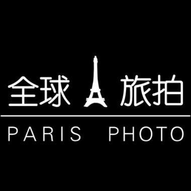 新派巴黎婚纱摄影