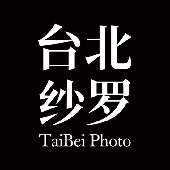 厦门台北纱罗婚纱摄影
