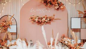喜上婚礼 | 小预算小而精的婚礼