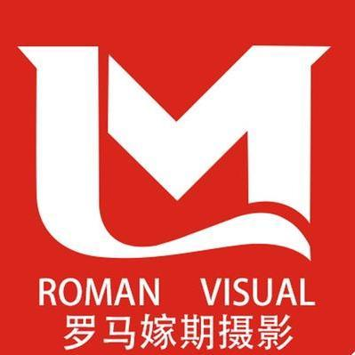 罗马嫁期婚纱摄影(利和广场店)