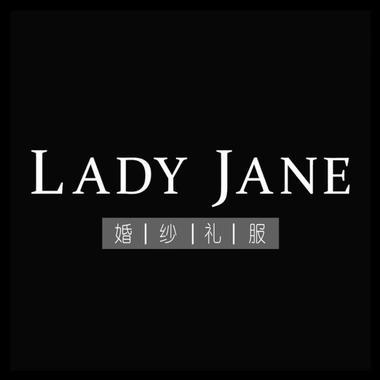 LadyJane重庆婚纱礼服(大坪旗舰店)