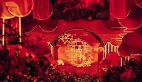 香格里拉大气中国红 中式婚礼 | 絪·緼
