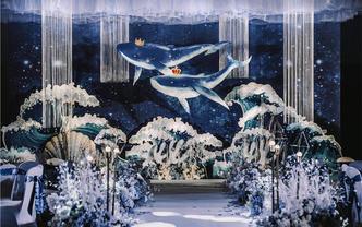 海洋系 蓝色西式婚礼设计效果超赞