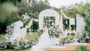 [浪漫法式]温馨浪漫户外法式婚礼