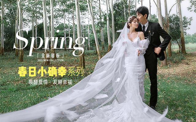 古摄影 轻氧森系风 打卡必拍推荐 人气臻选婚纱照