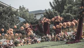 「复古秋色」户外婚礼策划