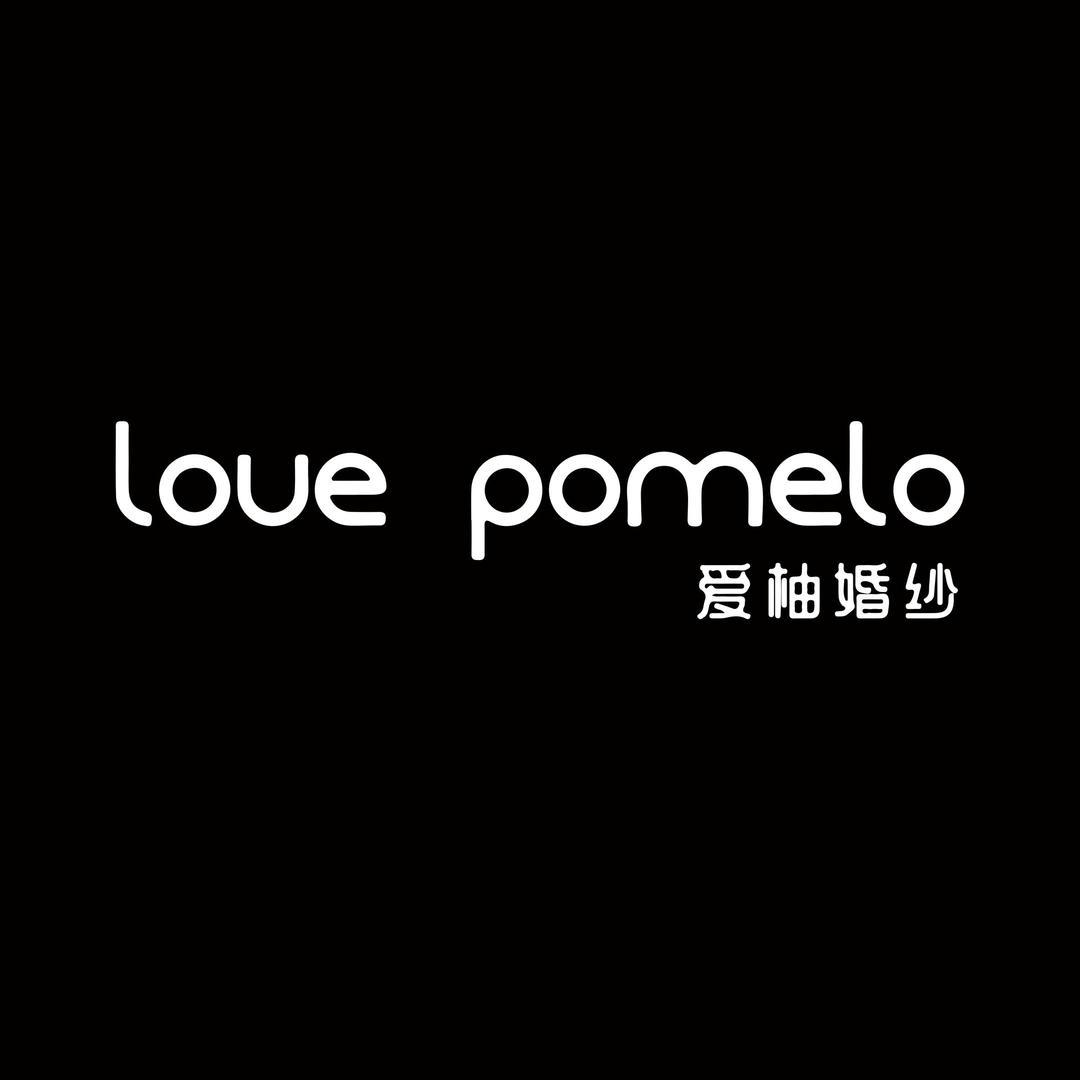 Love Pomelo 爱柚嫁衣美学馆