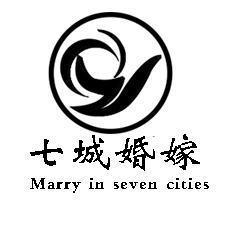 七城婚嫁摄影服务机构