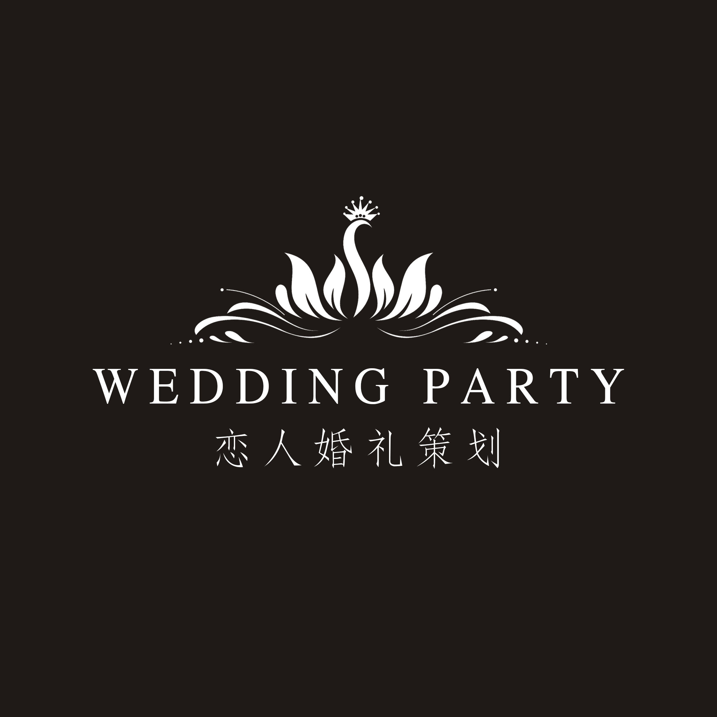 Wedding Party 恋人婚礼策划