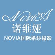 诺维娅婚纱摄影(苏州店)