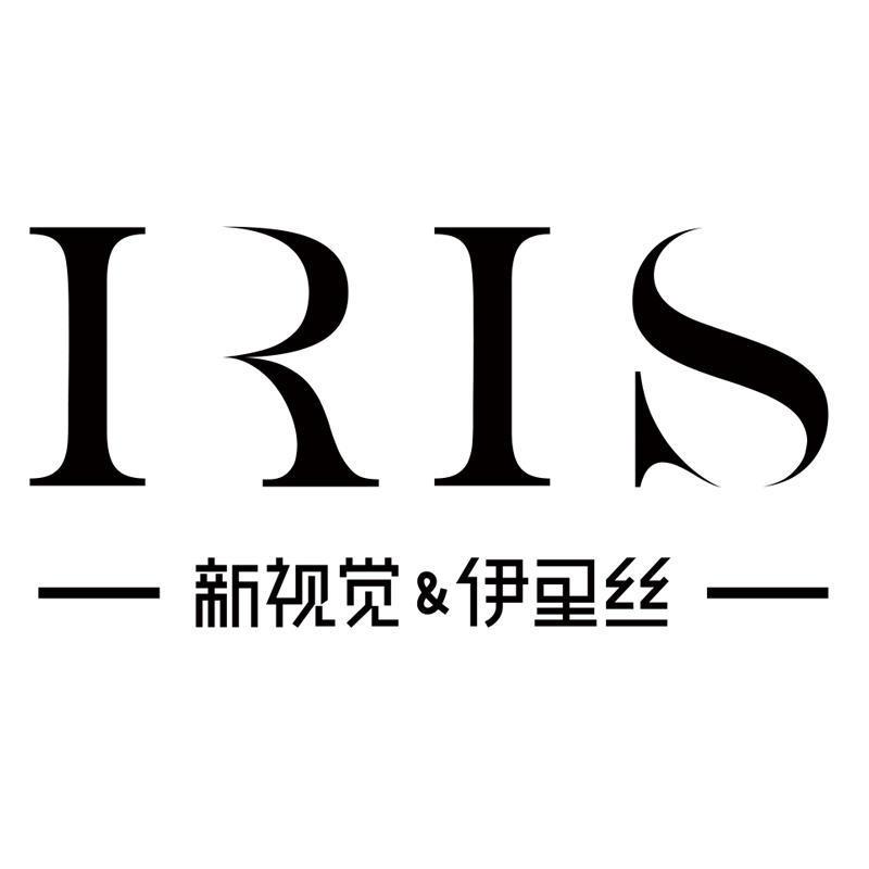 温岭新视觉伊里丝摄影美学馆